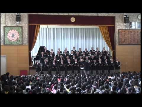 横浜市立桜岡小学校校歌@横浜グリークラブSC20091207
