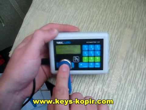 Как сделать мастер ключ для домофона видео