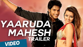 Yaaruda Mahesh - Trailer - Sundeep Kishan, Dimple Chopade