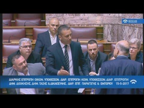 Πανδαιμόνιο στη Βουλή μετά την επίθεση του Ηλ. Κασιδιάρη στον Ν. Δένδια