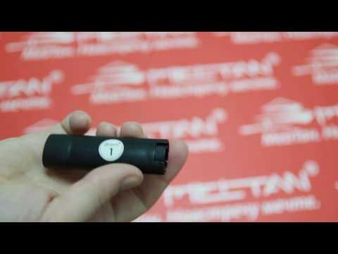 Консилер-стик для лица «Совершенная кожа» №1 Декоративная косметика по уходу за кожей Yao Yan MeiTan
