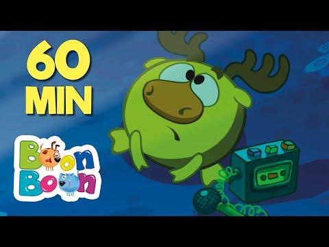 KikoRiki 60MIN (Nu există) | BoonBoon (видео)