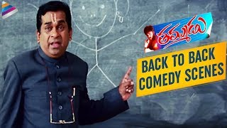 Thammudu Back-to-back Comedy Scenes - Pawan Kalyan, Brahmanandam, Ali