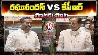 Mataku Mata: BJP MLA Raghunandhan Rao Vs CM KCR In TS Assembly 2021