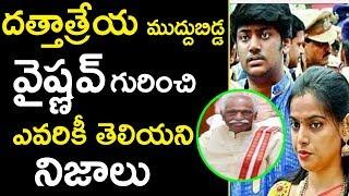 Unknown Shocking Facts of Dattatreya Son Vaishnav | BJP MP Bandaru Dattatreya | Tollywood Nagar