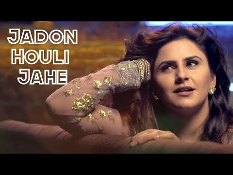 Jadon Houli Jahe Songs mp3 download and Lyrics