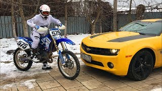 Motorcyclist on Motorcycle Yamaha found Keys to Chevrolet Camaro & Started Race on Sport Car for Kid