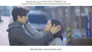 Crush (크러쉬) - Beautiful FMV (Goblin OST Part 4) [Eng sub + Han + Rom]