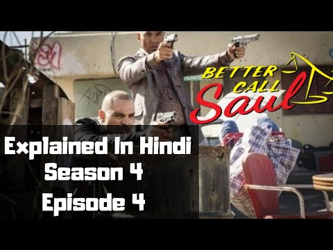 Better Call Saul Season 4  Episode 4 Explained In Hindi