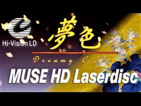 "Hitachi's ""Dreamy Colors"" (Mid-1990's 1080i HD MUSE Hi-Vision Laserdisc Demonstration)"