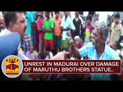 Security-Tightened-after-unrest-over-damage-of-Maruthu-Brothers-Statue-Madurai-Thanthi-TV