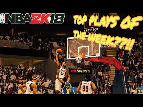 NBA 2K18 IOS/ANDROID Top PLAYS Of The Week??!!(New Series)