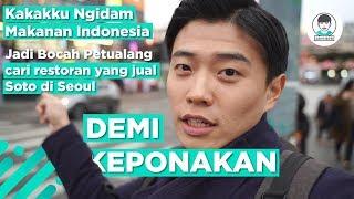 Download Video Jadi Bocah Petualang - Cari Makanan Indonesia di Seoul MP3 3GP MP4