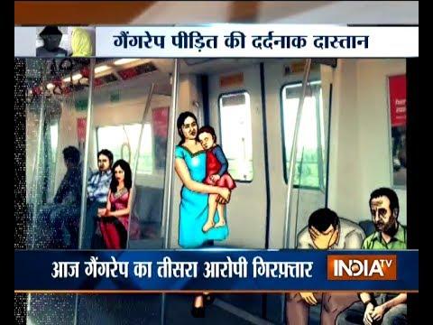 Video Gurugram gang-rape victim traveled in Delhi metro to take dead kid to doctor download in MP3, 3GP, MP4, WEBM, AVI, FLV January 2017