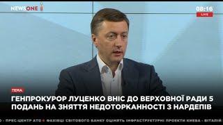 Сергій Лабазюк у ранковому ефірі телеканалу News One (22.06.2017)