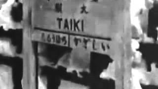 戦前の北海道関係映画フィルム~No.13「北海道拓殖実習場 後編」~