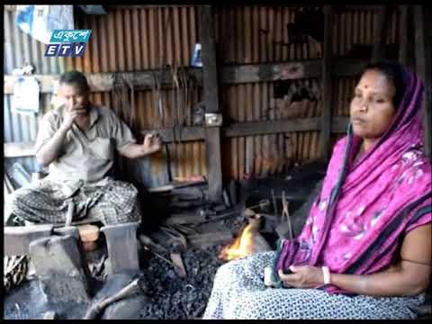 স্বাবলম্বী বরগুনার কবিতা