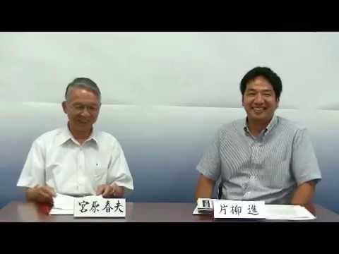 【第1回】川崎で貧困ビジネスは許さない(JCPかわさきチャンネル)