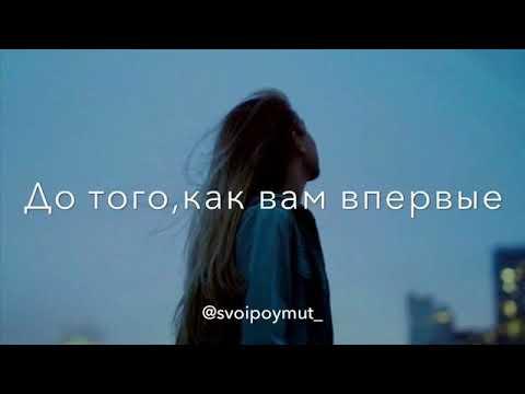 Очень скучаю по прежней жизни😭 - DomaVideo.Ru
