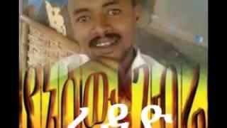 Radio Yenesew June 7, 2014