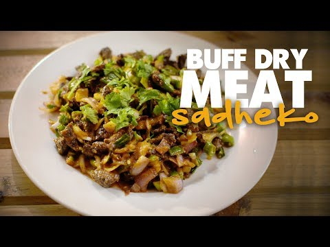 (Buff Dry Meat Sadheko | Yummy Easy Recipe  3 minutes, 49 seconds.)