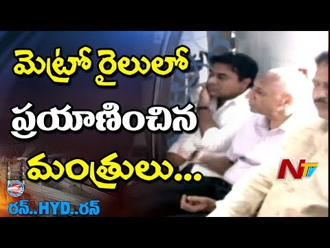 Exclusive: Telangana Political Leaders Travel from Nagole to Mettuguda in Hyderabad Metro Rail
