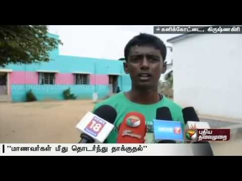 Students-forced-by-warden-and-beaten-up-to-babysit-Pigs-in-Krishnagiri