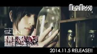 """メガマソ """"St.Lily"""" MV SPOT"""