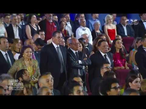 """جمهور افتتاح """"الجونة السينمائي"""" يقف دقيقة احتراما لروح جميل راتب"""