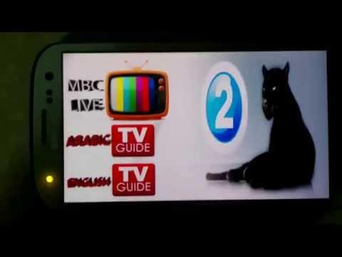 Video of MBC2 live free