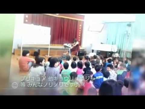 熊本市立楠幼稚園様茶屋桃子エレクトーンコンサート♪