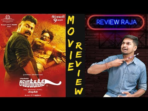 Savarakathi aka Savarakkaththi Movie Review
