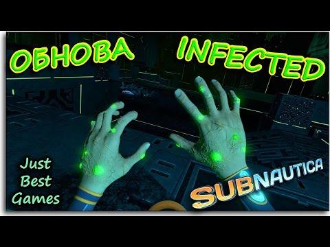 Subnautica - ОБНОВЛЕНИЕ ЗАРАЖЕННЫЙ - INFECTED UPDATE (видео)