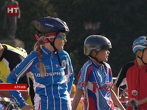 В воскресенье в Великом Новгороде состоится массовый велопробег, посвященный годовщине образования области