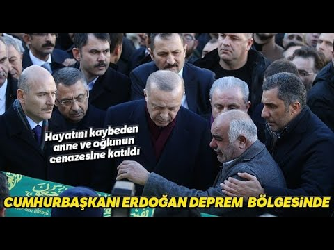 Video - Τουρκία: Ο Ερντογάν κουβάλησε φέρετρο σε κηδεία θυμάτων του φονικού σεισμού