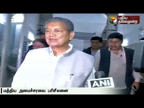 Cabinet-mulls-imposing-Presidents-rule-in-Uttarakhand