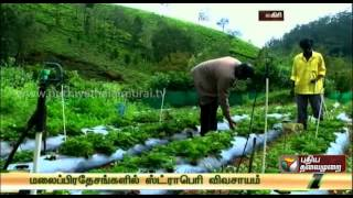 Uzhavukku Uyiroottu Part - 1 today episode 07-12-2013 Puthiyathalaimurai tv shows
