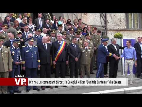 """Din nou un comandant bărbat, la Colegiul Militar """"Dimitrie Cantemir"""" din Breaza"""