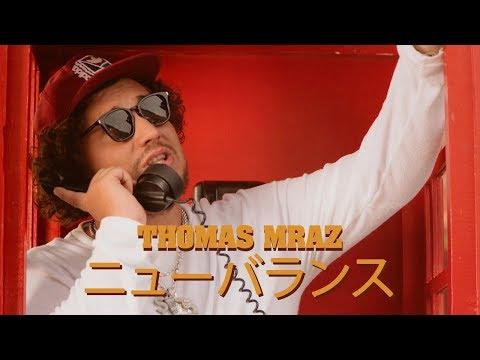 Thomas Mraz – Новый Баланс