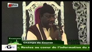 Tivaouane - Gamou 2014 aux Champs de course avec Serigne Moustapha Sy