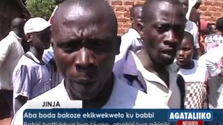 Babiri battiddwa lwa nkoko,ababiri lwa pikipiki. For more news visit: http://bukedde.co.ug/ Follow us on Twitter https:...