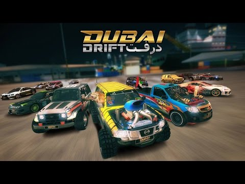 Video of Dubai Drift