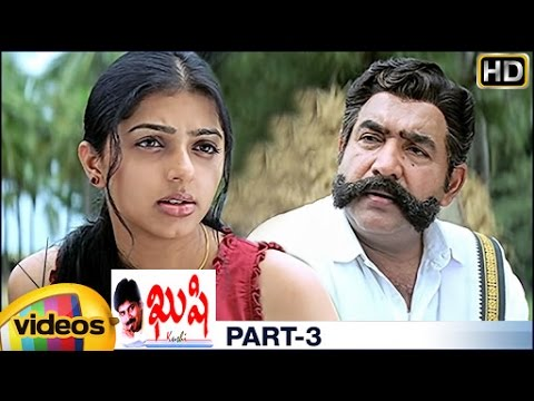 Kushi Full Movie - Part 3/11 - Pawan Kalyan, Bhoomika Chawla, SJ Surya
