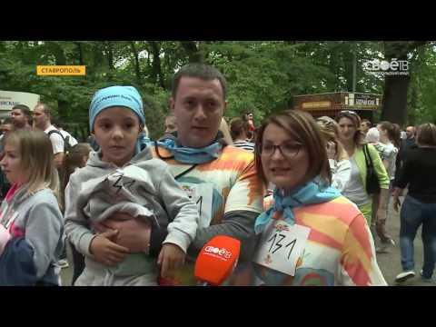 На благотворительном забеге в Ставрополе возникла новая семья
