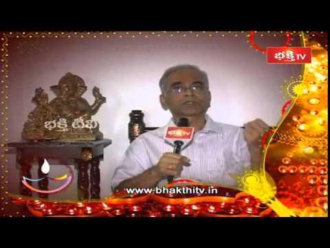 EX DGP Aravinda Rao Speaks about Koti Deepothsavam 2014