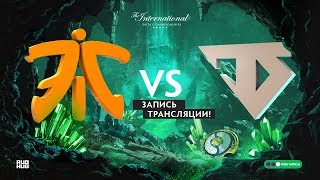 Fnatic vs Serenity, The International 2018, Playoff