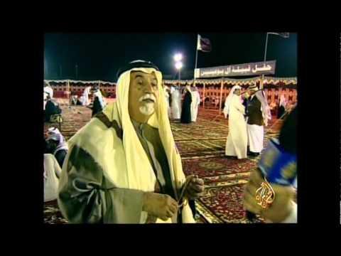 حفل قبيلة آل بوعينين في قطر بمناسبة اليوم الوطني 2011م