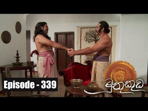 Muthu Kuda   Episode 339 24th May 2018