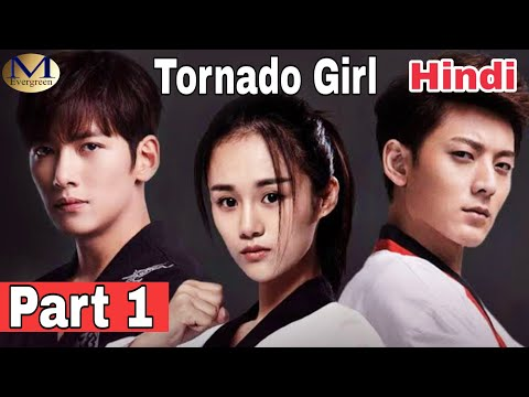 Tornado Girl chinese drama part 1 explained in hindi
