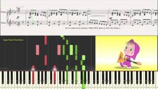 Маша и Медведь - Заставка (Ноты) (piano cover)